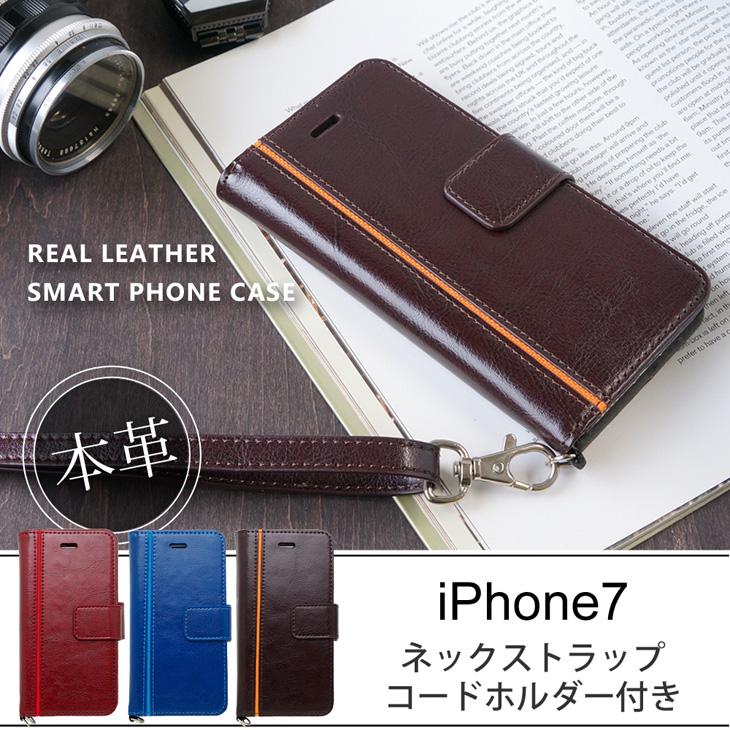 Hy+ iPhone7 (アイフォン7) 本革レザー ケース 手帳型  (ネックストラップ、カードポケット、スタンド機能付き)