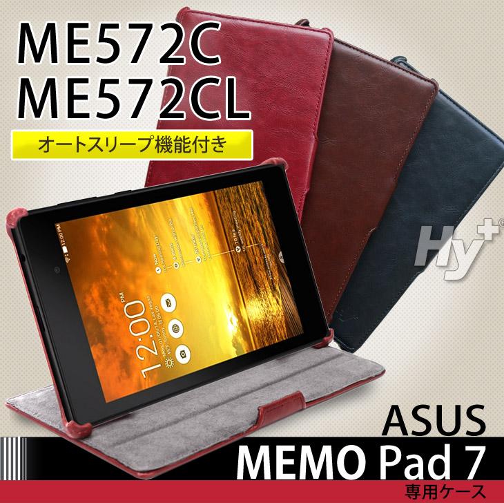 Hy+ ASUS Memo Pad 7 ME572C/ME572CL ビンテージPU ケースカバー (2段階角度調節機能、ハンドストラップ付き)