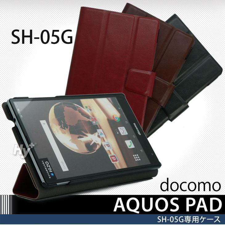 Hy+ AQUOS PAD (アクオスパッド) SH-05G ビンテージPU ケースカバー (三つ折型スタンドケース)