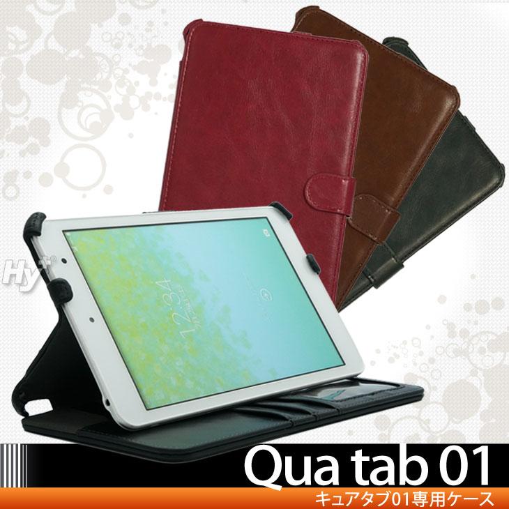 Hy+ 京セラ Qua Tab 01(キュアタブ) ビンテージPU ケースカバー (カードホルダー、ハンドストラップ、スタンド機能付き)