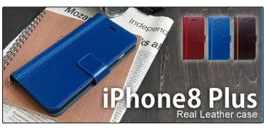 iPhone8、iPhone8 Plus対応製品リリースのお知らせ