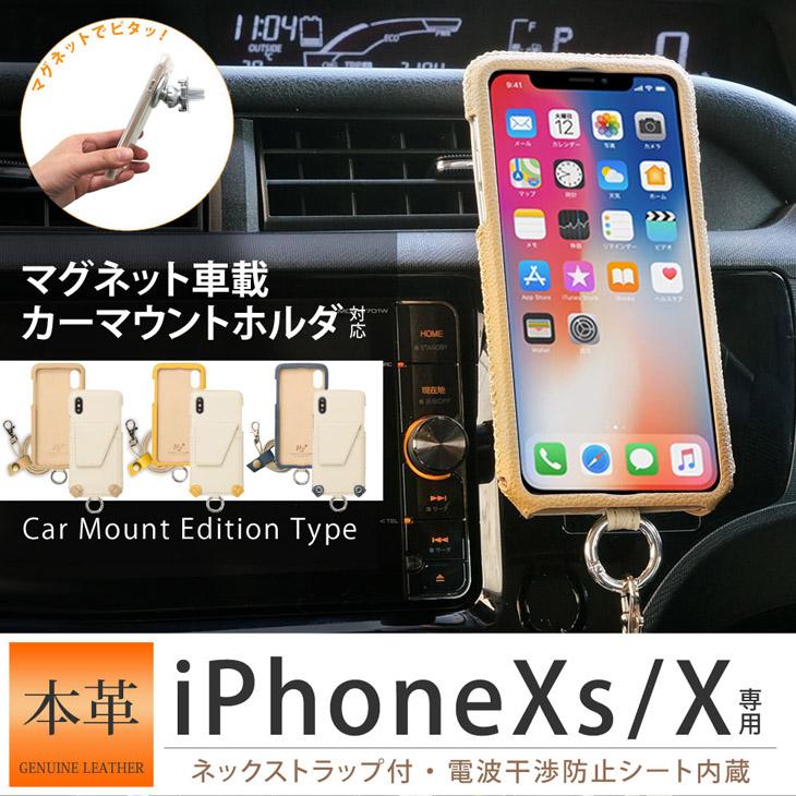 Hy+ iPhone X iPhone Xs 本革レザーケース (ICカードホルダー、カーマウントプレート内蔵、スタンド機能付き)