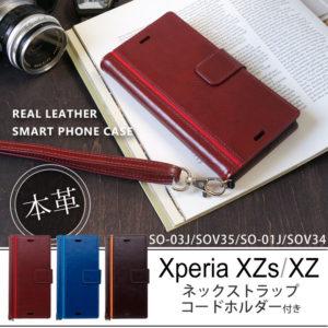 Hy+ Xperia X Compact(エクスペリアXコンパクト) SO-02J 液晶保護ガラスフィルム 強化ガラス 全面保護 日本産ガラス使用 厚み0.33mm 硬度 9H