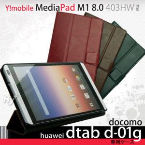 Hy+ iPad Pro 9.7 iPad Air2、iPad Air用 液晶保護ガラスフィルム(日本産ガラス使用、指紋防止飛散防止加工、厚み0.33mm、硬度 9H、2.5Dラウンドエッジ加工済)