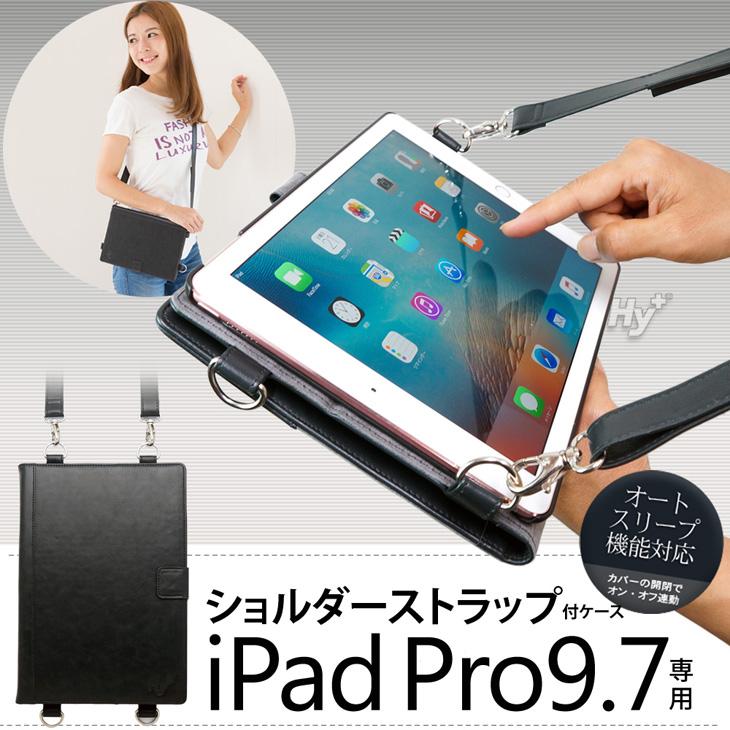 Hy+ iPad Pro 9.7インチ(A1673、A1674、A1675) PU ショルダーケース ブラック・ブルー (カードホルダー、ハンドストラップ、オートスリープ機能付き)
