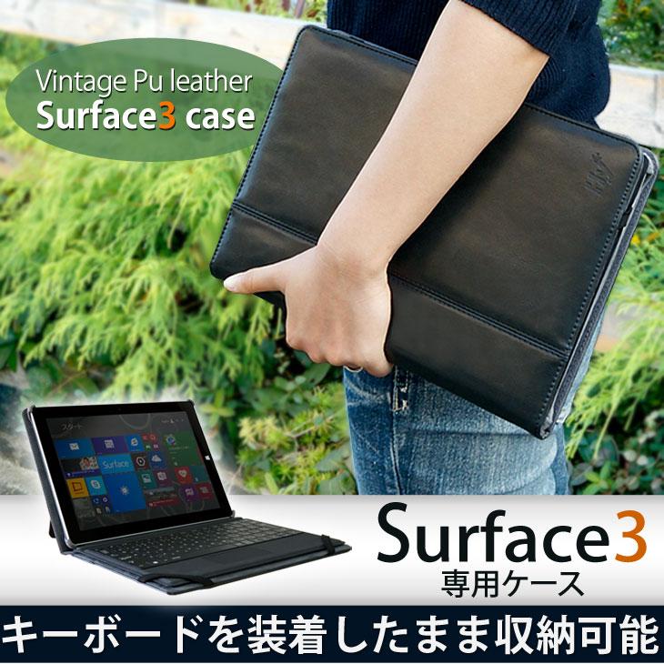 Hy+ Surface 3 ビンテージPU ケース カバー ブラック・ブルー (キーボード収納可能、スタンド機能、タッチペンホルダー付き)