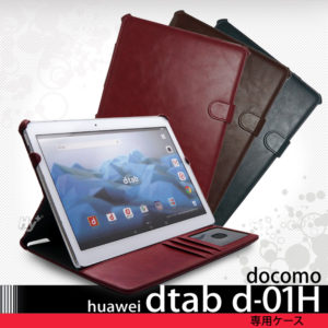 Hy+ Qua tab 02 (キュアタブ) HWT31 ビンテージPU ケースカバー (カードホルダー、ハンドストラップ、スタンド機能付き)