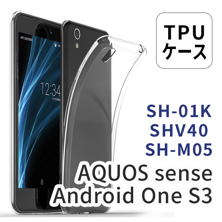 Hy+ AQUOS sense SH-01K ケース SHV40 SH-M05 Android One S3 ケース TPU 透明 クリアケース 落下防止 保護カバー(背面ドット加工、クリーニングクロス付き)