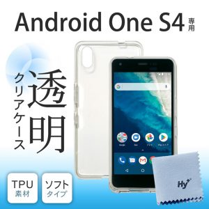 Hy+ DIGNO G、Android One S2 液晶保護ガラスフィルム 強化ガラス 全面保護 日本産ガラス使用 厚み0.33mm 硬度 9H