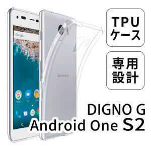 Hy+ Android One S4(アンドロイド ワン S4) TPU透明クリアケース (背面ドット加工、クリーニングクロス付き)