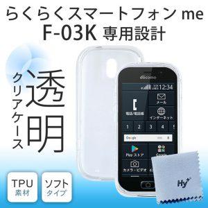 Hy+ Galaxy S9+(ギャラクシーS9プラス) SC-03K SCV39 TPU 透明 クリアケース 落下防止 保護カバー (背面ドット加工、クリーニングクロス付き) 透明クリア