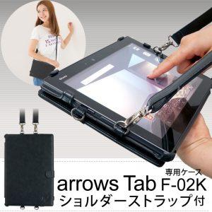 Hy+ らくらくスマートフォン me F-03K TPU透明クリアケース (背面ドット加工、クリーニングクロス付き)