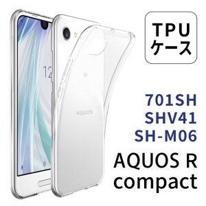 Hy+ Galaxy S9(ギャラクシーS9) SC-02K SCV38 TPU 透明 クリアケース 落下防止 保護カバー (背面ドット加工、クリーニングクロス付き) 透明クリア