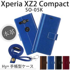 Hy+ Xperia XZ Premium SO-04J ケース カバー TPU 透明 クリアケース 落下防止 保護カバー (背面ドット加工、クリーニングクロス付き) 透明クリア