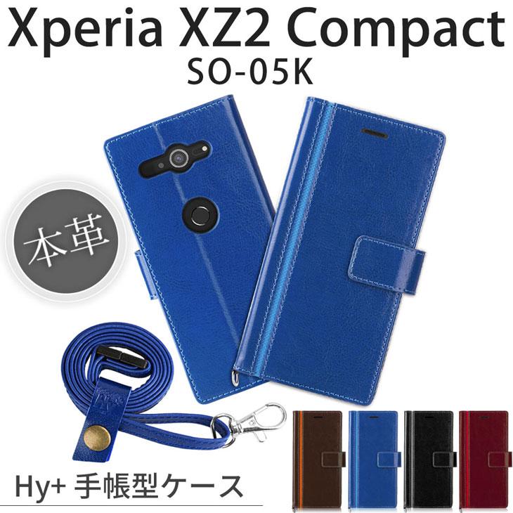 Hy+ Xperia XZ2 Compact (エクスペリアXZ2コンパクト) SO-05K 本革レザー ケース 手帳型 (ネックストラップ、カードポケット、スタンド機能付き)