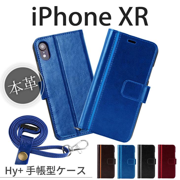 Hy+ iPhone XR 本革レザーケース 手帳型 (ネックストラップ、カードポケット、スタンド機能付き)