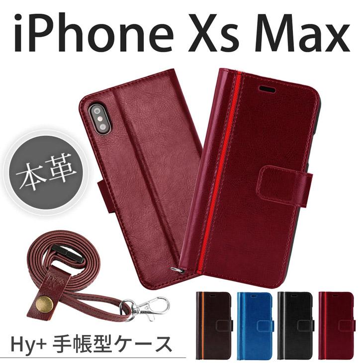Hy+ iPhoneXs Max 本革レザーケース 手帳型 (ネックストラップ、カードポケット、スタンド機能付き)