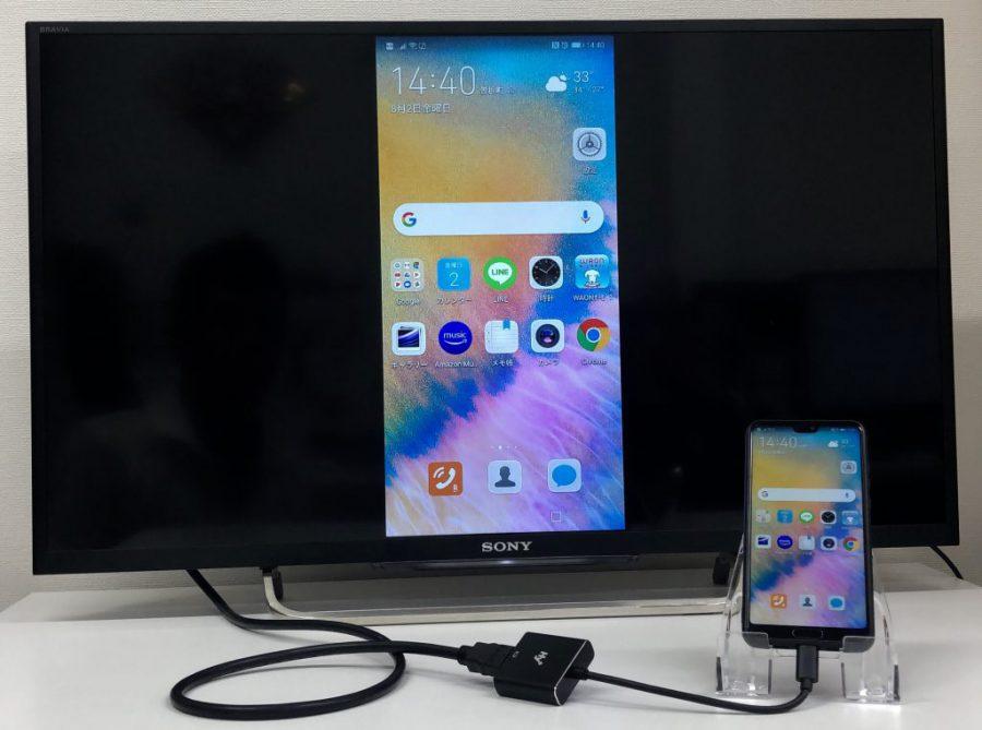 を 携帯 映す テレビ に 画面 方法 の