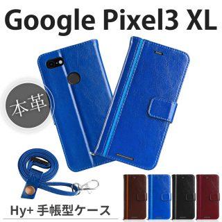 Hy+ Google Pixel3 XL 本革レザーケース 手帳型 (ネックストラップ、カードポケット、スタンド機能付き)