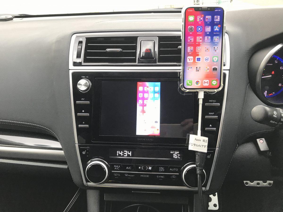 4つの方法でiPhoneの動画をパソコンに取り込む