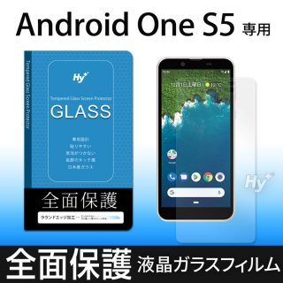Hy+ Android One S5 液晶保護ガラスフィルム 強化ガラス 全面保護 日本産ガラス使用 厚み0.33mm 硬度 9H