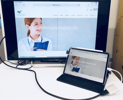 iPad Pro 11インチ(A1980、A1934、A2013)の画面をType-C to HDMI 変換アダプタを使いミラーリング動作確認しました