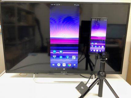 Xperia1をHDMIで接続してテレビへ出力(ミラーリング)できることを確認しました (Type-C to HDMI 変換アダプター HY-TCHD4)