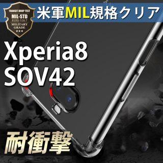 Hy+ Xperia8 ケース SOV42 カバー ストラップホール 米軍MIL規格 クリア 衝撃吸収ポケット内蔵 TPU 耐衝撃ケース 透明クリア