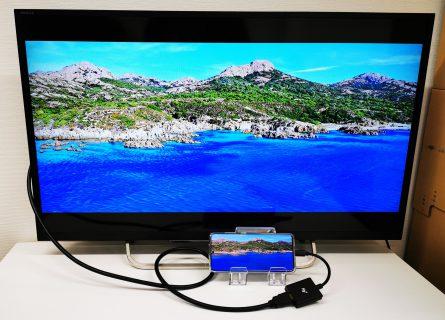 Galaxy S20 5Gをミラーリングしてテレビに出力させてみました(Type-C to HDMI変換アダプターHY-TCHD6)