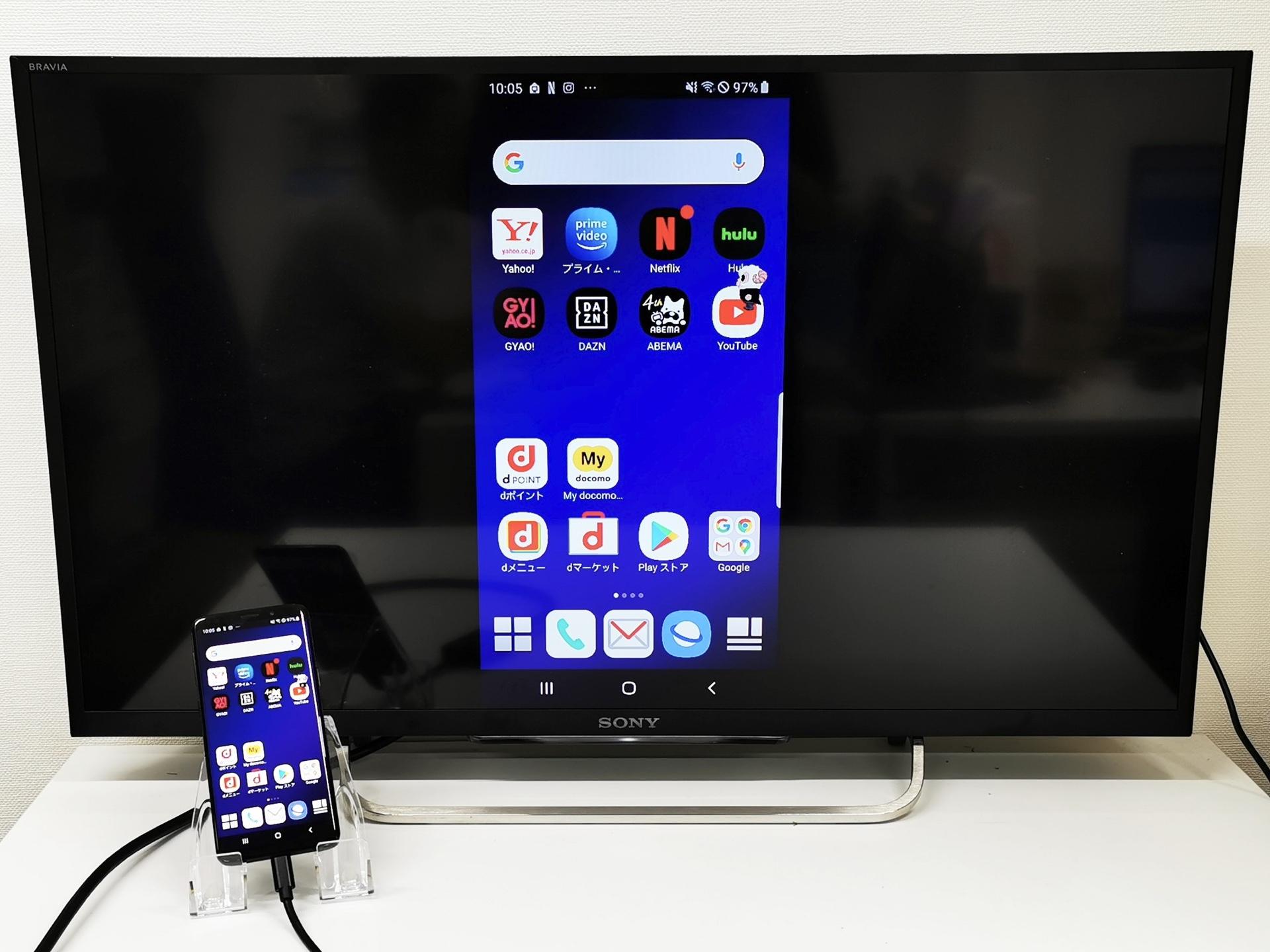 画面 テレビ 出力 スマホ Androidスマホの動画や画像をテレビに出力する方法を教えます