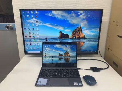 ノートパソコンの画面をテレビに映す方法。Type-C HDMI変換USBハブ HY-TCHD9(HUAWEI MateBook13編)