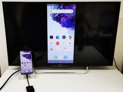 Galaxy S20+ 5Gをミラーリングしてテレビに出力させてみました(Type-C to HDMI変換アダプターHY-TCHD6)