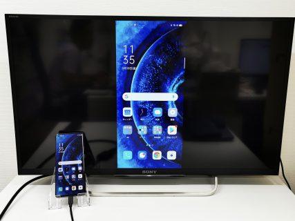 OPPO Find X2 Pro(OPG01)をミラーリングしてテレビに出力させてみました(Type-C to HDMI変換アダプターHY-TCHD6)