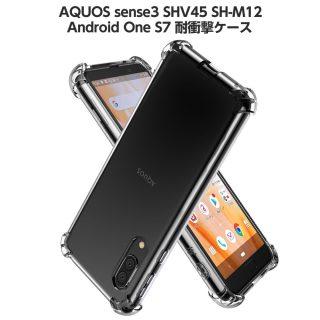 Hy+ AQUOS sense3 ケース SH-02M SHV45 SH-M12 Android One S7 カバー SH-RM12 ストラップホール 米軍MIL規格 クリア 衝撃吸収ポケット内蔵 TPU 耐衝撃ケース