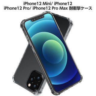 Hy+ iPhone12 mini Pro Pro Max 耐衝撃 ケース ストラップホール 米軍MIL規格 クリア 衝撃吸収ポケット内蔵 TPU ケース