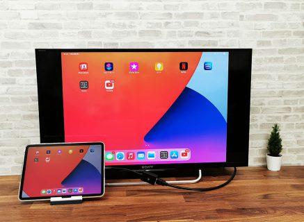 iPad Pro 11インチ(第2世代)をテレビにミラーリング出力させてみました(Type-C to HDMI変換アダプターHY-TCHD8)