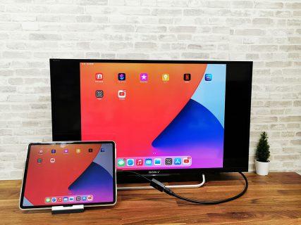 iPad Pro 12.9インチ(第4世代)をテレビにミラーリング出力させてみました(Type-C to HDMI変換アダプターHY-TCHD8)