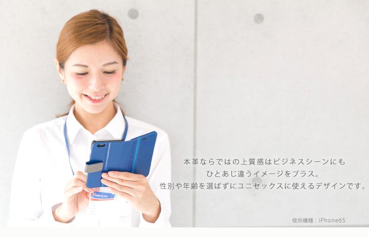 Hy+ iPhone7、iPhone8 (アイフォン8) 本革レザー ケース 手帳型