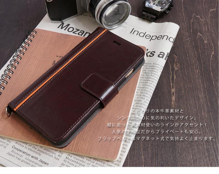 Hy+ iPhone7 Plus、iPhone8 Plus (アイフォン8 プラス) 本革レザー ケース 手帳型