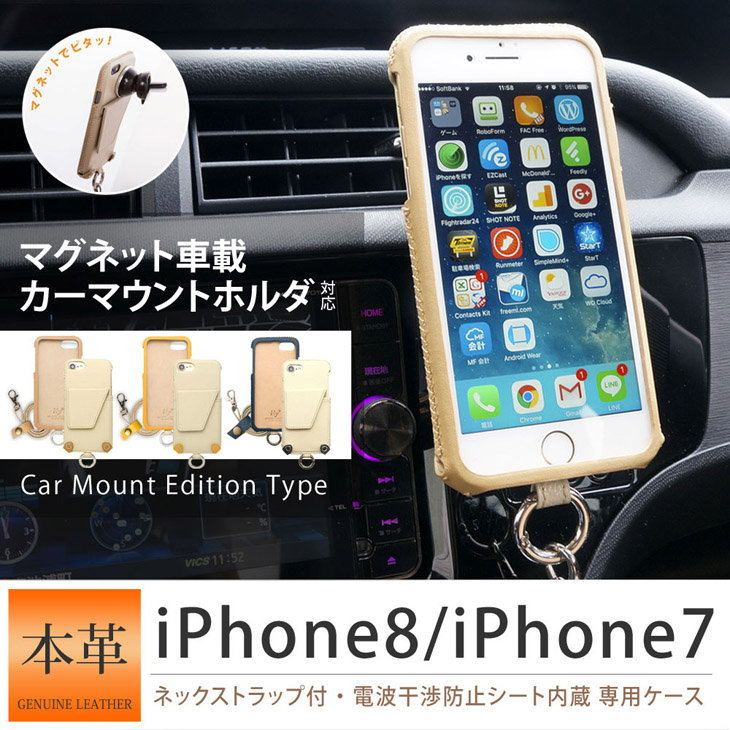 Hy+ iPhone7、iPhone8 (アイフォン8) 本革レザーケース (ICカードホルダー、カーマウントプレート内蔵、スタンド機能付き)