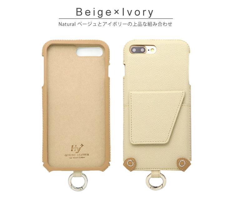 Hy+ iPhone7 Plus、iPhone8 Plus (アイフォン8 プラス) 本革レザーケース (ICカードホルダー、カーマウントプレート内蔵、スタンド機能付き)