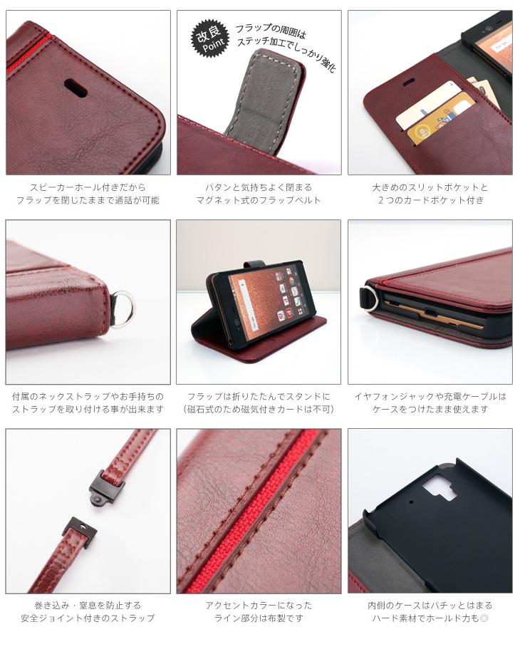 Hy+ arrows NX(アローズNX) F-01J 本革レザー ケース 手帳型 (ネックストラップ、カードポケット、スタンド機能付き)