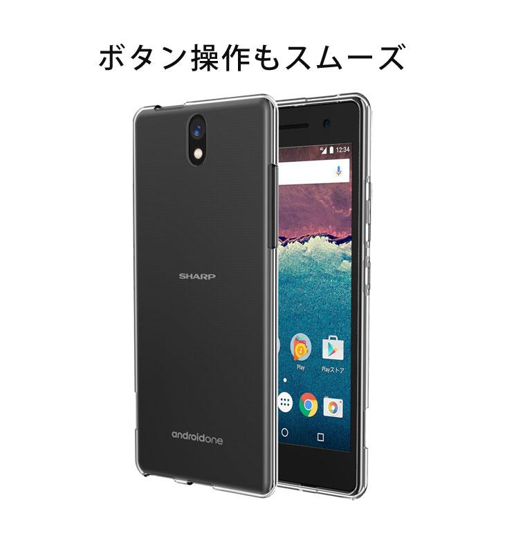 Hy+ Android One S1(アンドロイド ワン S1) TPU透明クリアケース (背面ドット加工、クリーニングクロス付き)