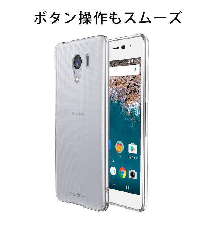 Hy+ DIGNO G(ディグノG)、Android One S2(アンドロイド ワン S2) TPU透明クリアケース (背面ドット加工、クリーニングクロス付き)