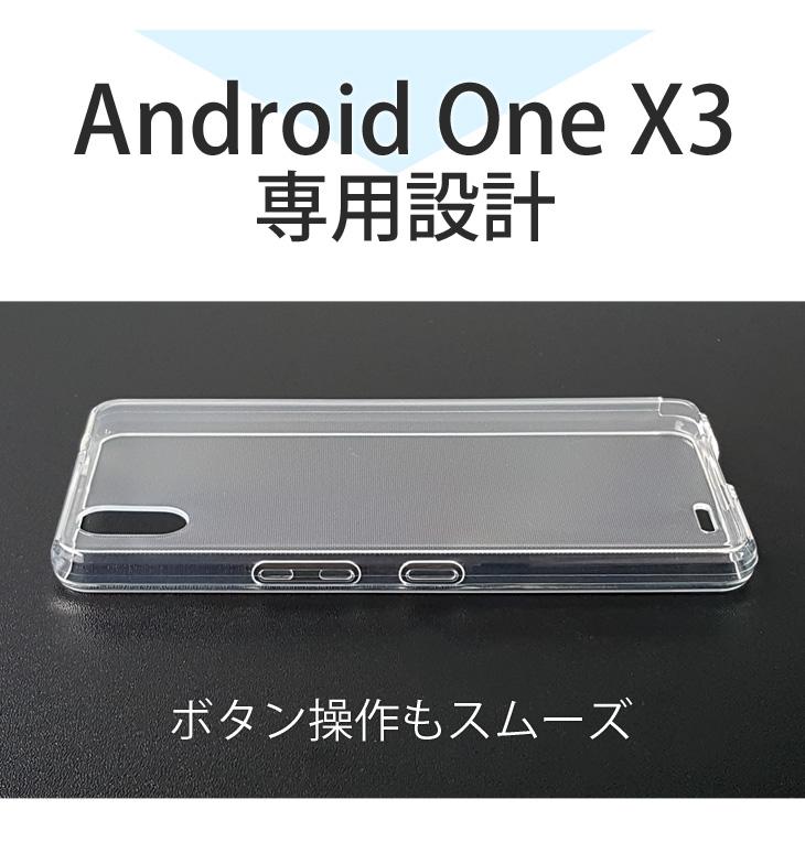 Hy+ Android One X3(アンドロイド ワン X3) TPU透明クリアケース (背面ドット加工、クリーニングクロス付き)