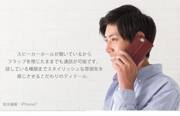 Hy+ iPhone X (アイフォンX) 本革レザー ケース 手帳型  (ネックストラップ、カードポケット、スタンド機能付き)