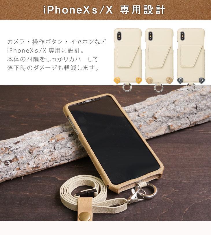 Hy+ iPhone X (アイフォンX) 本革レザーケース (ICカードホルダー、カーマウントプレート内蔵、スタンド機能付き)
