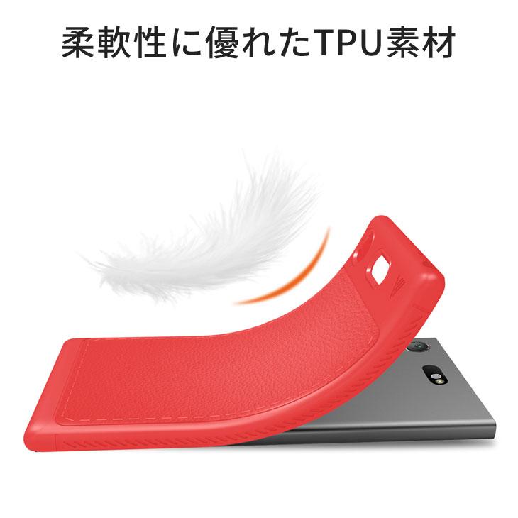 Xperia XZ1 Compact(エクスペリアXZ1コンパクト) SO-02K TPUケース