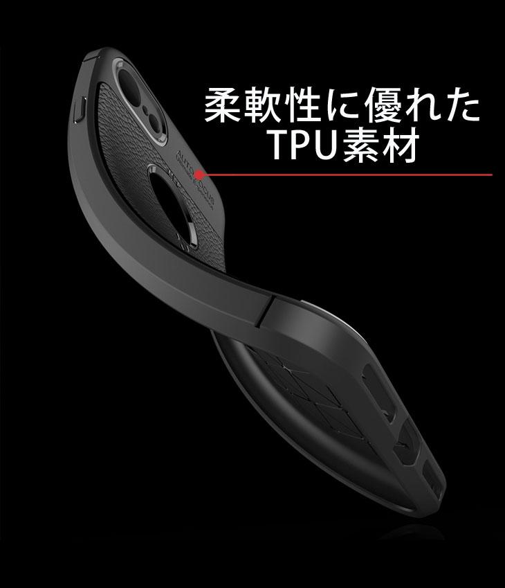 iPhone8/iPhone7 TPUケース 耐衝撃 放熱設計 指紋防止 カメラ保護 背面滑り止め加工