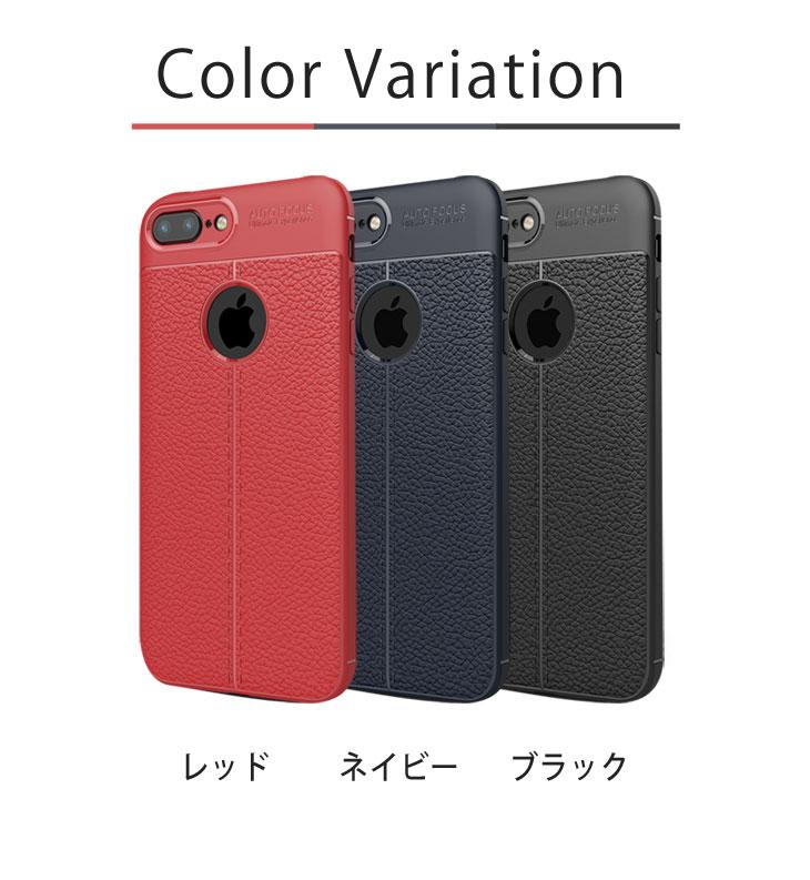 iPhone8 Plus/iPhone7 Plus TPUケース 耐衝撃 放熱設計 指紋防止 カメラ保護 背面滑り止め加工